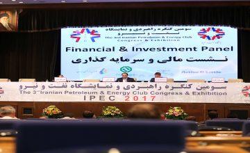 پنل روابط مالی نفت و دولت