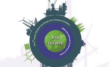 IPEC 2019 Main Topics and Theme