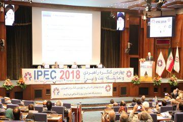 سخنرانان نشست راهبردهای پیشنهادی برای اصلاح سیاست ها، ساختار و مقررات بازار برق ایران