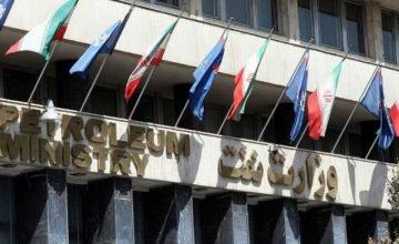 نظرسنجی تامین مالی توسعه بخش های نفت و نیرو