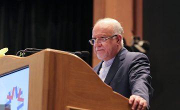 پنجمین کنگره راهبردی نفت و نیرو به کار خود پایان داد
