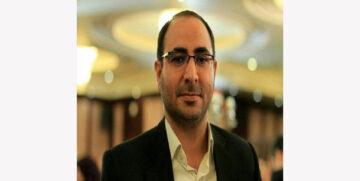 سیدعلی حسینی