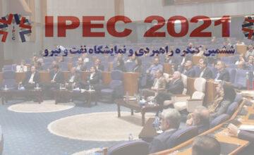 لینک های دسترسی به نشست های کنگره 2021-ویژه مهمانان کنگره